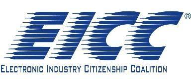 EICC驗廠認證咨詢項目-成功案例