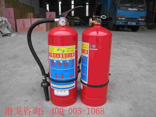 bsci认证 消防安全